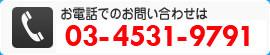 �����äǤΤ��䤤��碌��0120-901-660�ޤ�